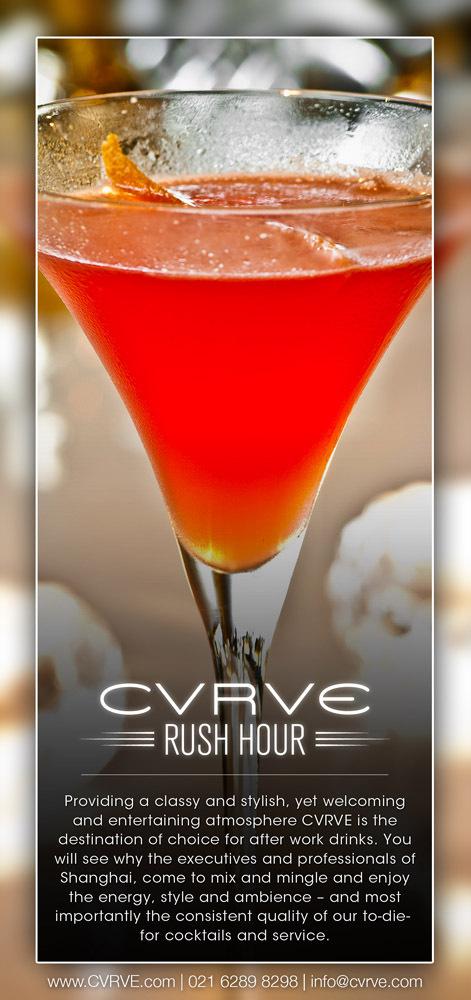 CVRVE Happy Hour