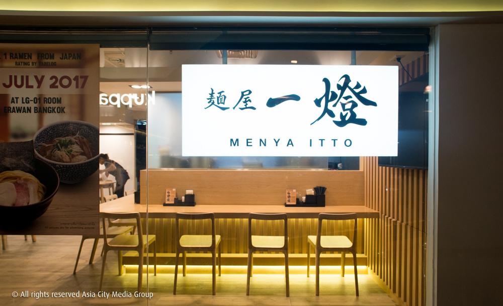 Tokyo S Much Hyped Ramen Restaurant Menya Itto Bk