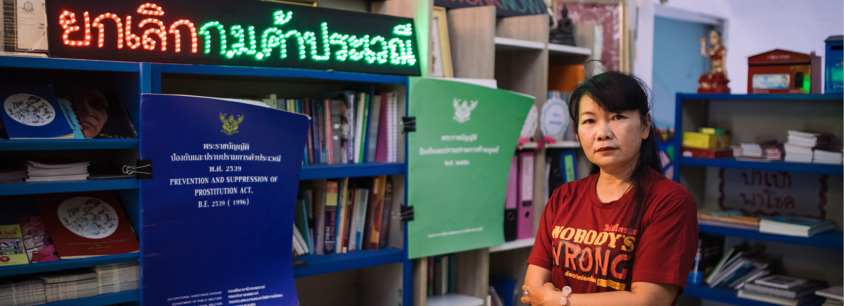 The recent shunting of Pattaya's highest-ranking police officers is forcing Thailand to confront its look-the-other-way attitude to prostitution. We chat to Thanta Laowilawanyakul, the coordinator of Empower Foundation, a charity fighting since 1985 for the legalization of prostitution, about why Thailand needs to drop the stigma around sex work.
