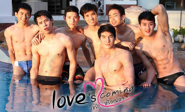 New Thai Film Loves Coming To Focus On Gay Schoolboys -2956