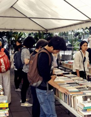 Nelson Hayes Book Sale