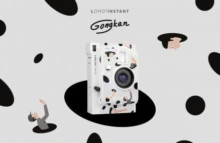 Image: Lomo'Instant Camera and Lenses Gongkan Edition