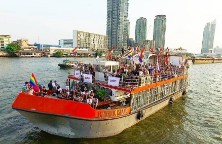 Credit: Bangkok Island