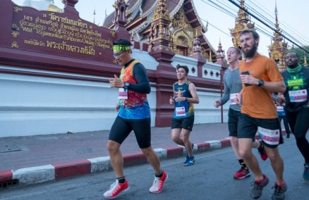 Chiang Mai Marathon, credit:www.chiangmaimarathon.com