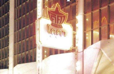Image: Coca Restaurant