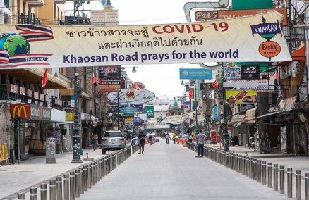 "Khaosan Road By Poonsawat ""Toh"" Suttama"