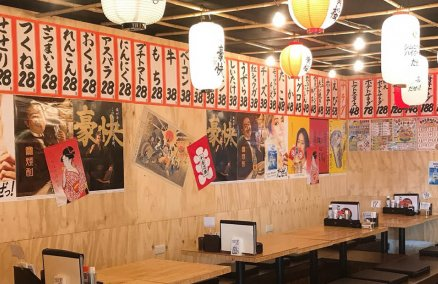 Credit: fb.com/Ebisushotenbangkok
