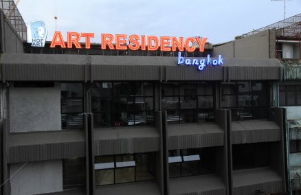 Hof Art Residency