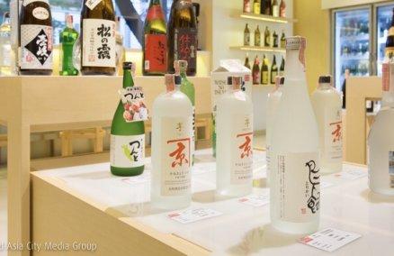 Sake Forest