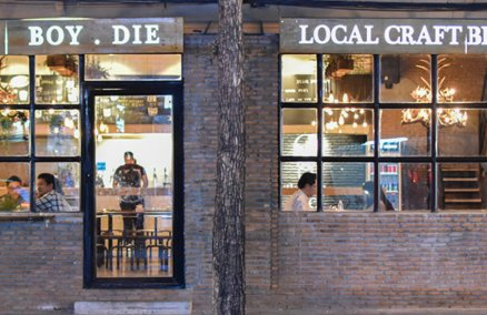 Let The Boy Die Local Craft Beer & Bistro