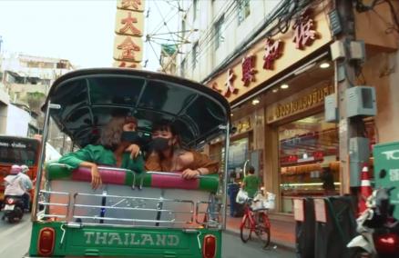 Credit: Amazing Thailand Tuk Tuk Music Festival