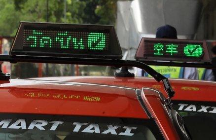 Image credit: Smart Taxi, Ltd.