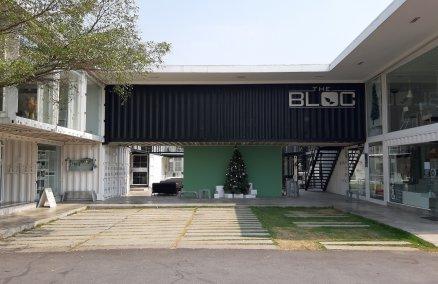 The Bloc Ratchapruk