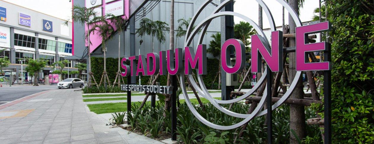 Stadium One