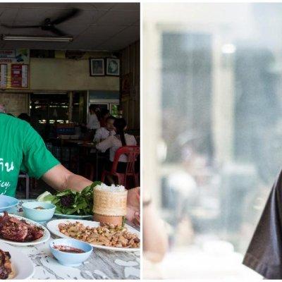 Mark Wiens (Eating Thai Food) / Gaggan Anand