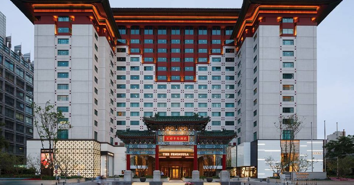 This Could Be The Sexiest Hotel In Beijing Right Now  Bk -2038