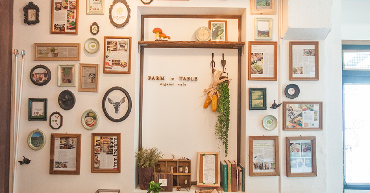 Farm to Table Cafe | BK Magazine Online