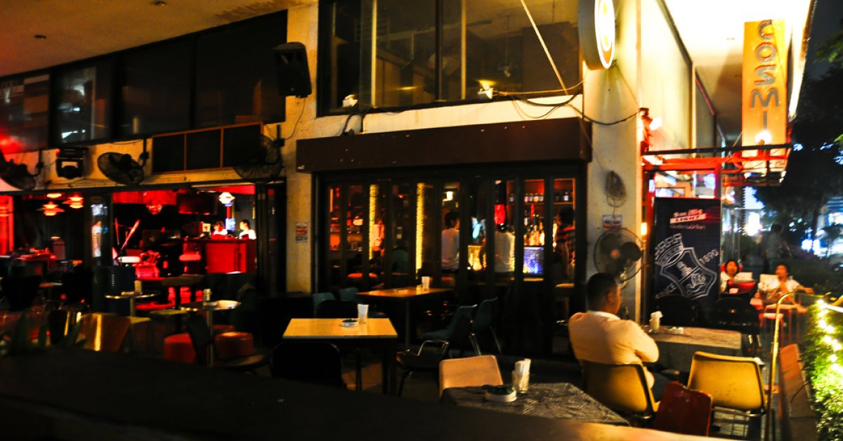 Cosmic Cafe | BK Magazine Online