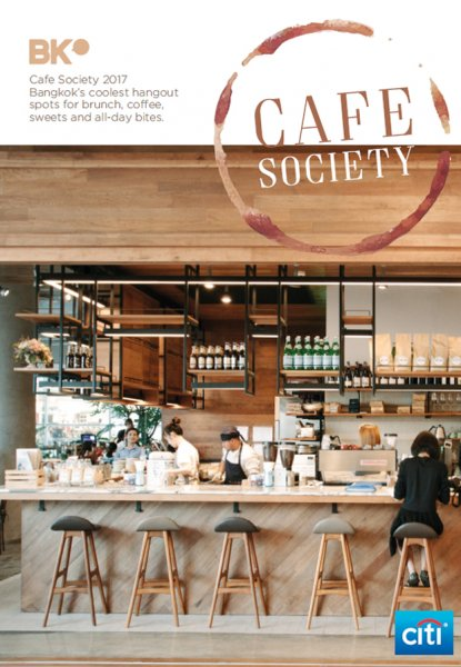 The 8 Best Cafes In Ari And Victory Monument Bk Magazine Online