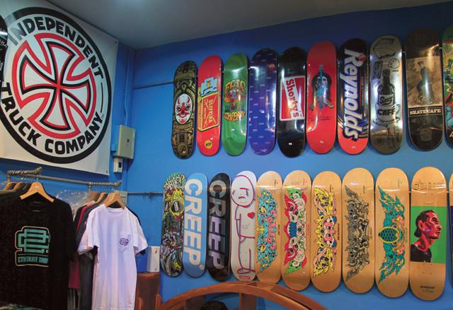 vans skateboard kopen