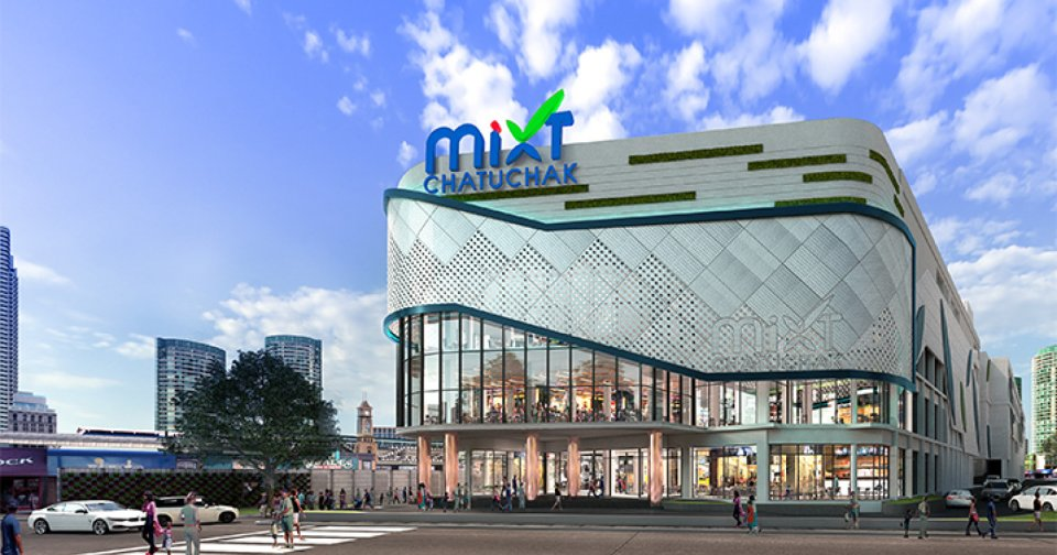 That massive hotel at Chatuchak Market is now going to be a mall
