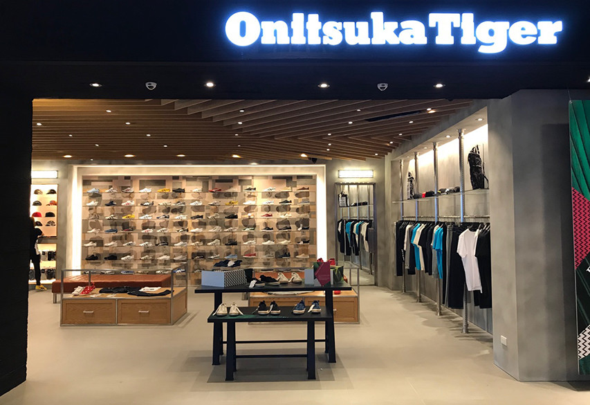 newest 2537a 60990 Onitsuka Tiger | BK Magazine Online