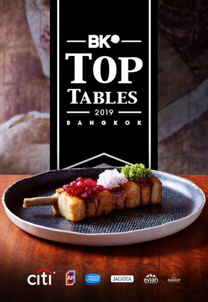 Top Tables 2019: Bangkok's 100 best restaurants | BK