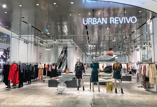 Urban Revivo Bk Magazine Online