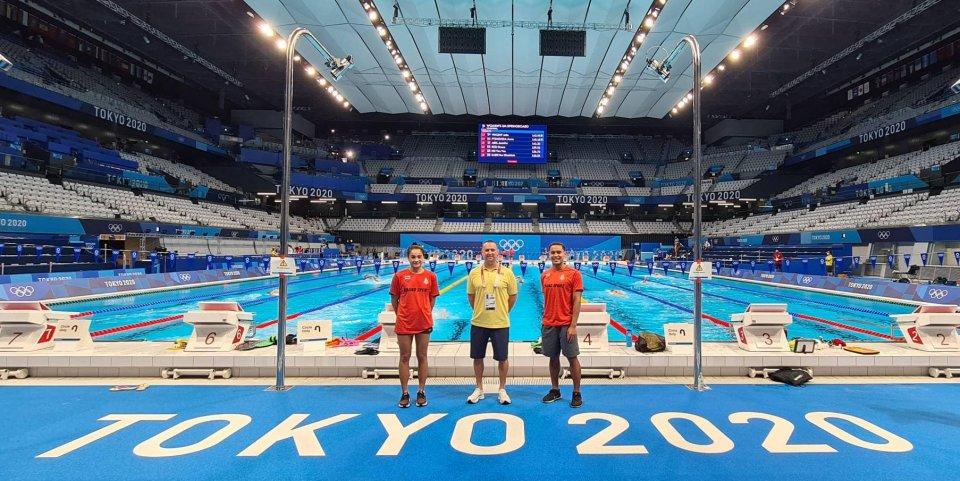 Thailand Swimming Association